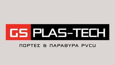 GS Plastech Logo